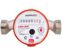 Водосчетчик бытовой для горячей воды СВК-20Г