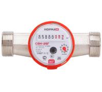 Водосчетчик для горячей воды СВК-25Г