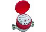 Водосчетчик бытовой универсальный СВК-20Г (норма)